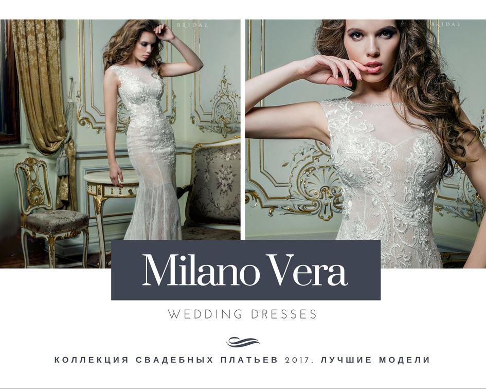 8eefacacb7b Мы следим за модными тенденциями и закупаем новинки для современных невест.  Свадебные платья 2017 года – смелые и нежные наряды